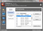 Как настроить автоматический запуск программы одновременно с загрузкой Windows?