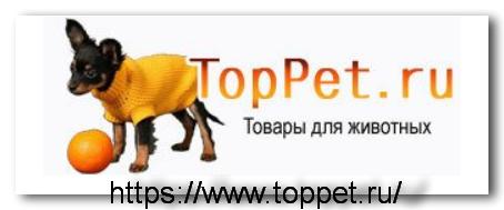 https://www.toppet.ru/