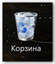 Как удалить файл или папку?