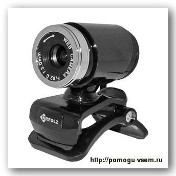 веб камера для компьютера - фото 4