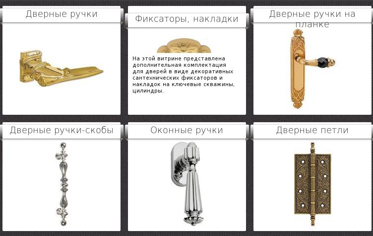 http://www.mirar-group.ru
