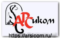 https://arsicom.ru/
